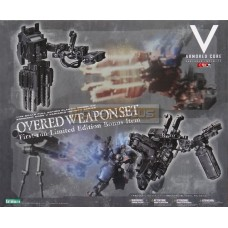 ACV Overed Weapon Set First-run Limited Edition Bonus Item